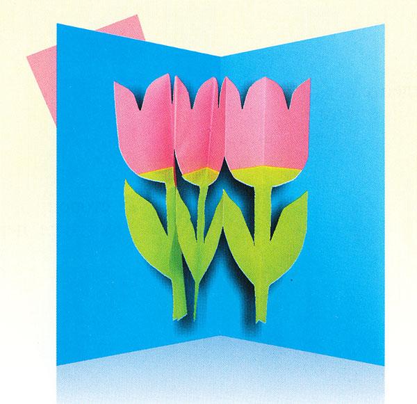 Открытки с объемными тюльпанами своими руками, маму днем рождения
