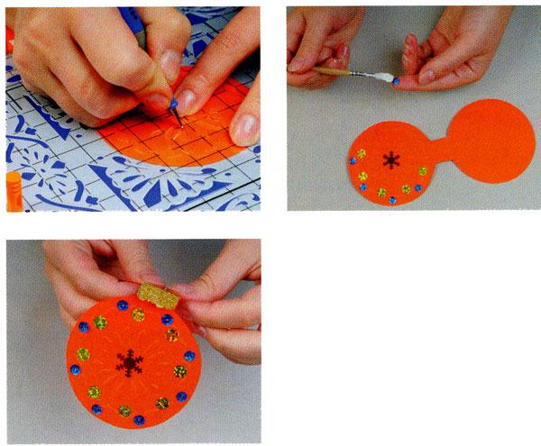 Красавице, открытка с елочным шаром из бумаги