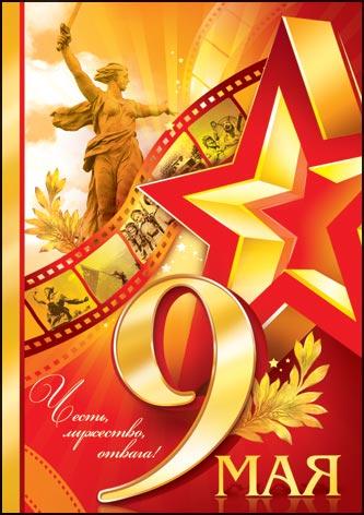 Открытки с 8 марта - Международным женским Днём - скачайте ... | 472x333