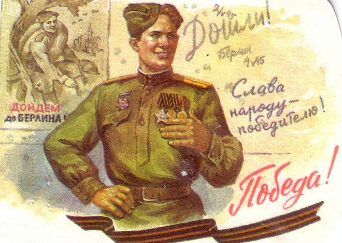 открытки с поздравлениями на день рождения военного времени