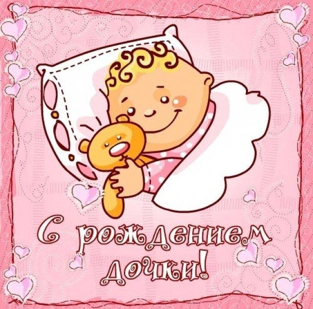 http://ped-kopilka.ru/images/79.jpg