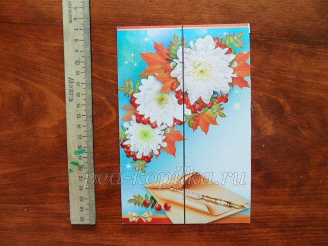 Закладки своими руками для книги из открыток своими руками
