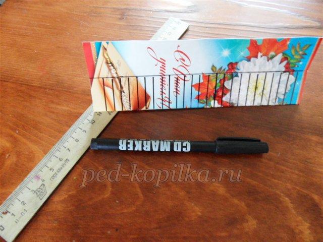 Закладки для книги своими руками из открыток, утро котенком открытка