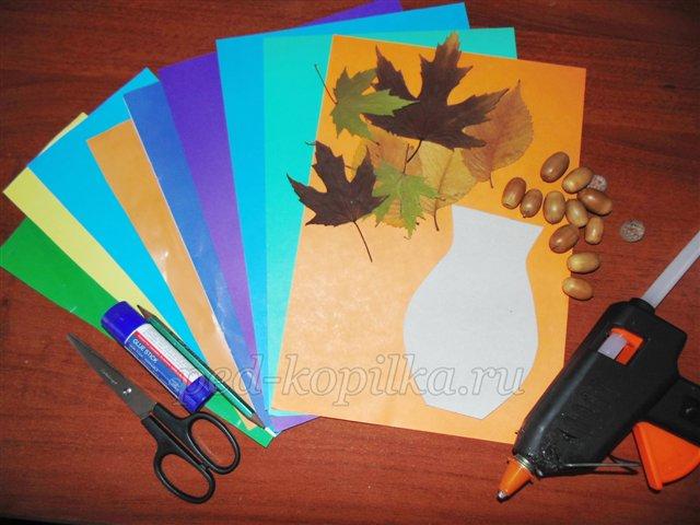 Мастер-класс: Объемная аппликация из природного материала с использованием бумажной мозаики «Ваза с цветами»