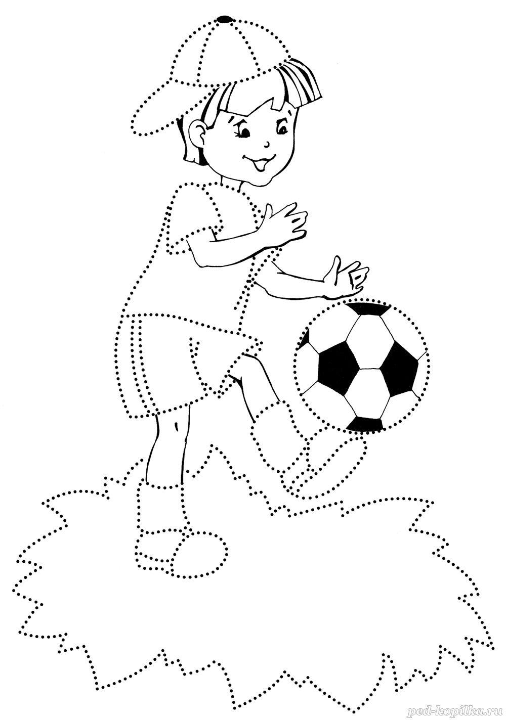 раскраска мальчик играет с мячом