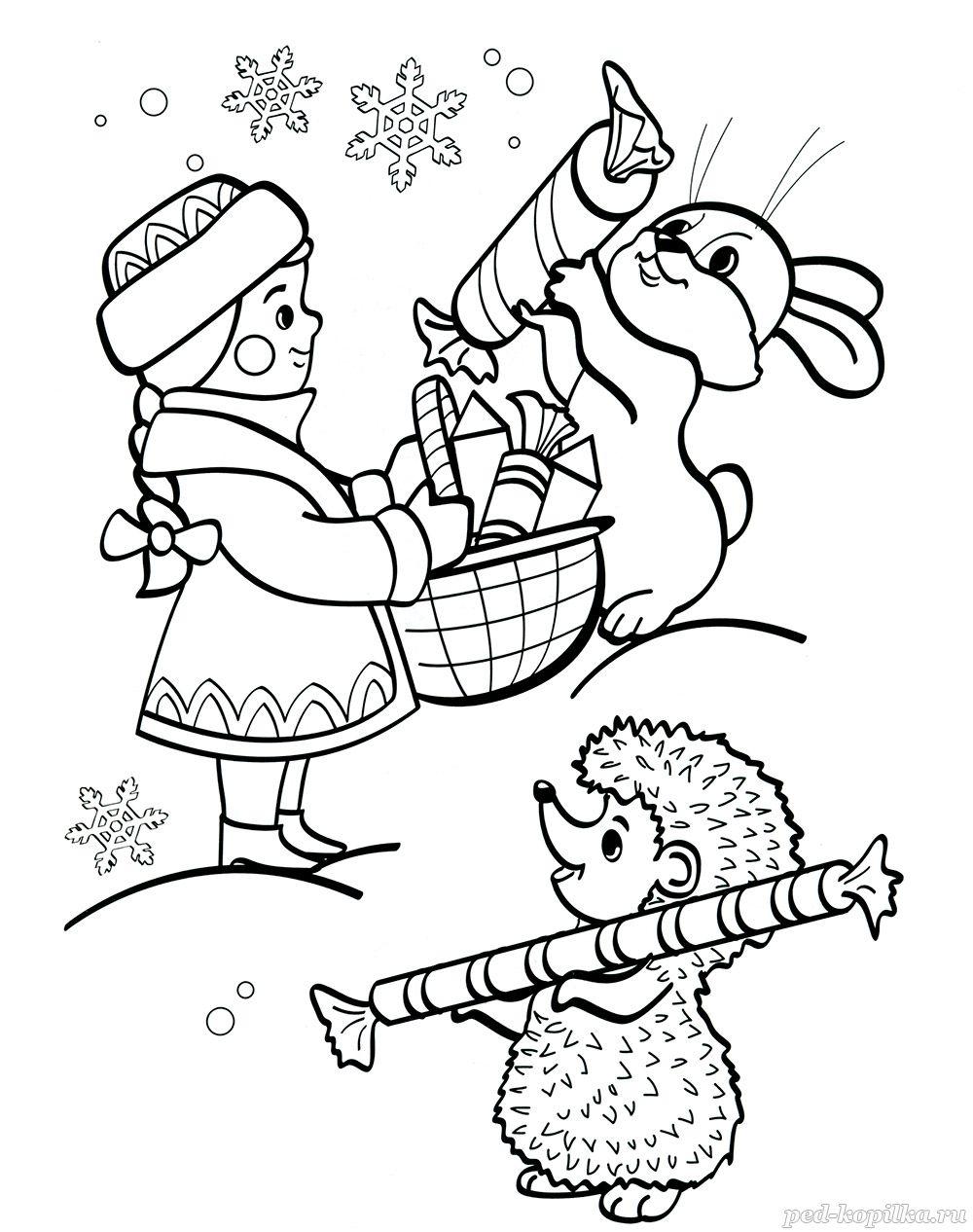 Развлечение детей на новый год