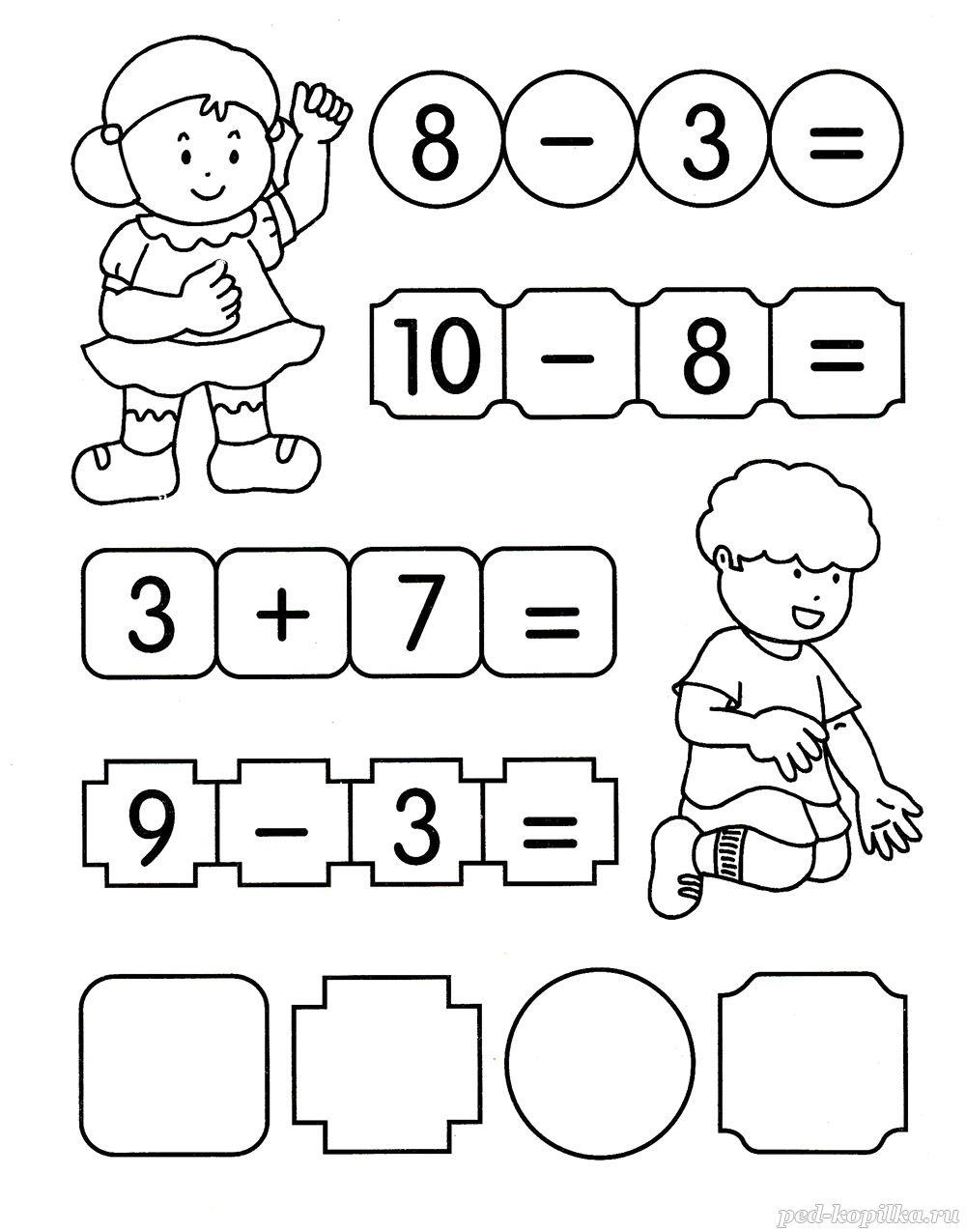 Распечатать задания 6-7 лет математике по дошкольников для Занимательная математика