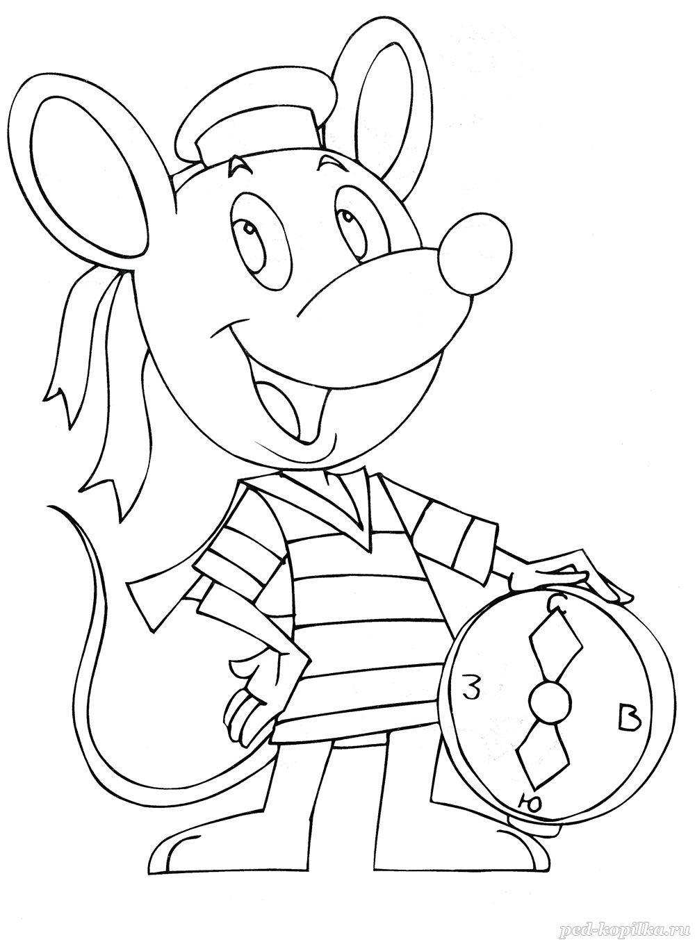 раскраска мышонок моряк