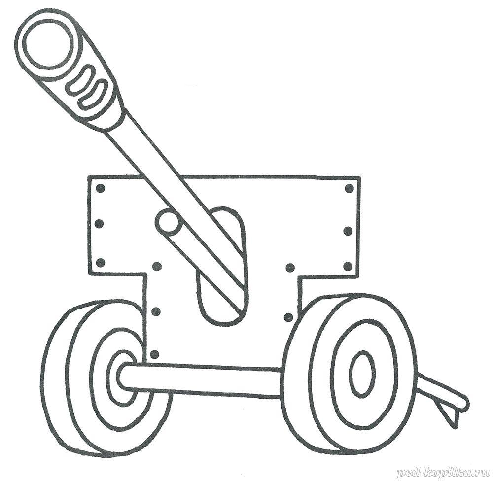 раскраска для детей 3 4 лёт пушка