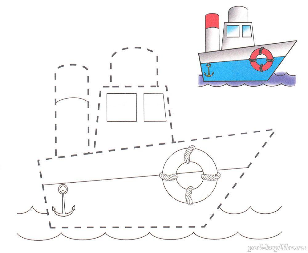 раскраска для детей 3 5 лет кораблик