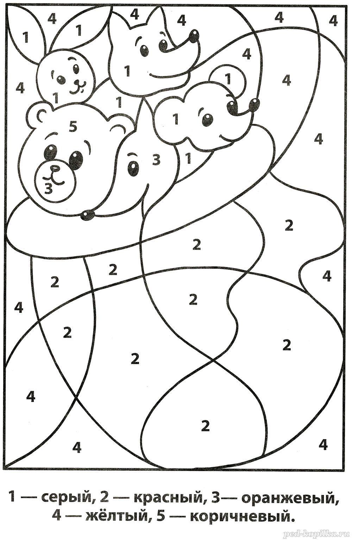раскраска по номерам для детей сказка варежка
