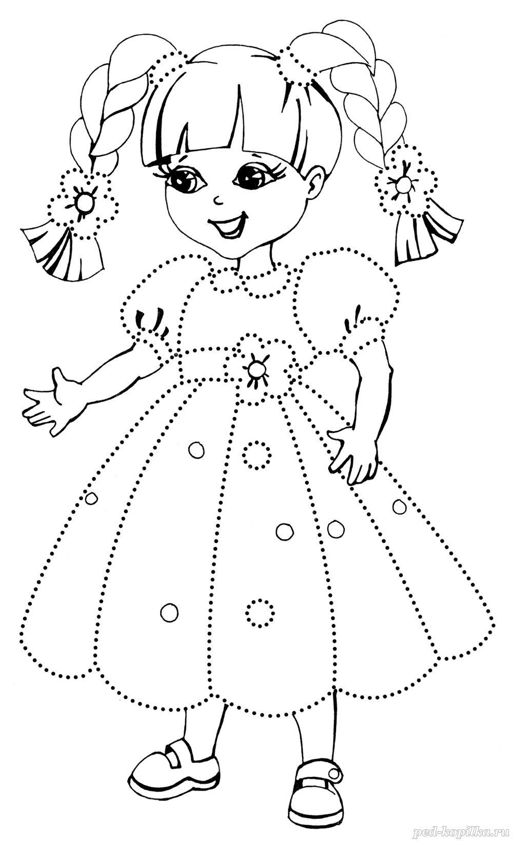 раскраски для детей игрушки распечатать бесплатно