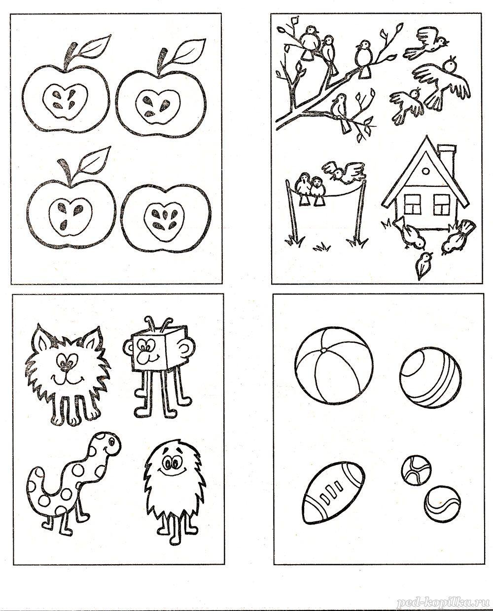 развивающие задания на логику для детей 4 5 лет