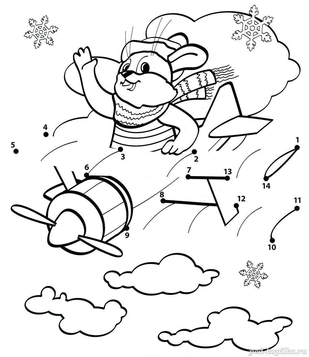 Развлечения на Новый год для детей дома
