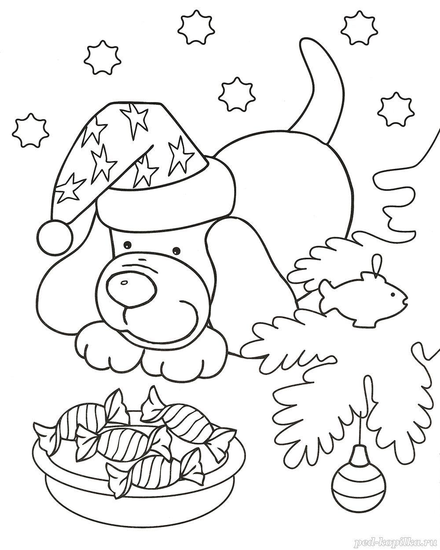 раскраска для детей собака отмечает новый год