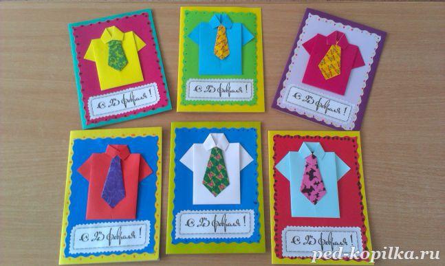 23 открытки своими руками