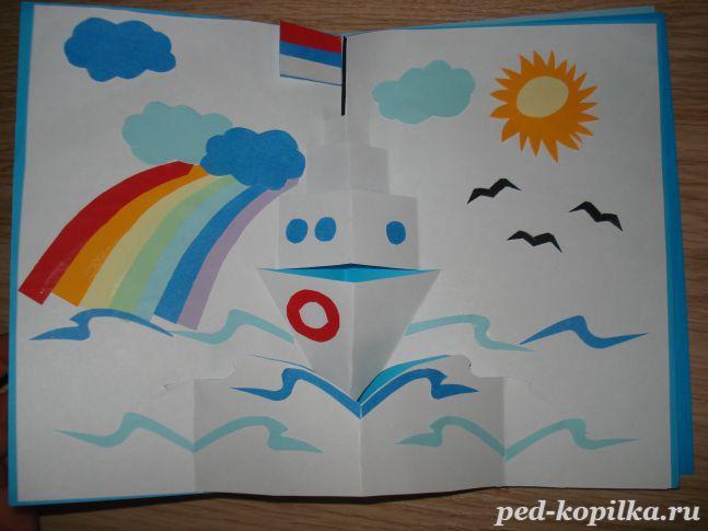 Открытки рисунки к 23 февраля своими руками в начальной школе, картинки приколы красивые