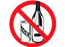 Чем вреден алкоголь. Полезная информация для школьников и их родителей