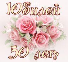 сценарий юбилея 70 лет женщине-маме бабушке