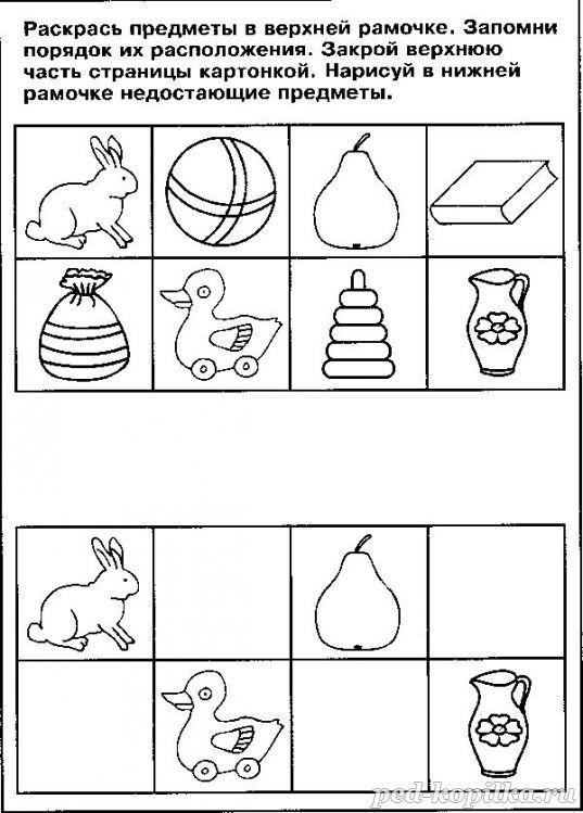 выборе расставь по порядку картинки в каждом ряду обозначь последовательность оборудование для изготовления
