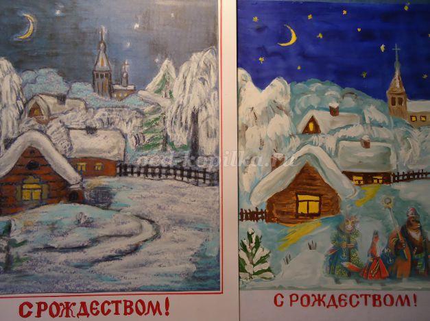Подруге, рождественская открытка нарисовать ребенку