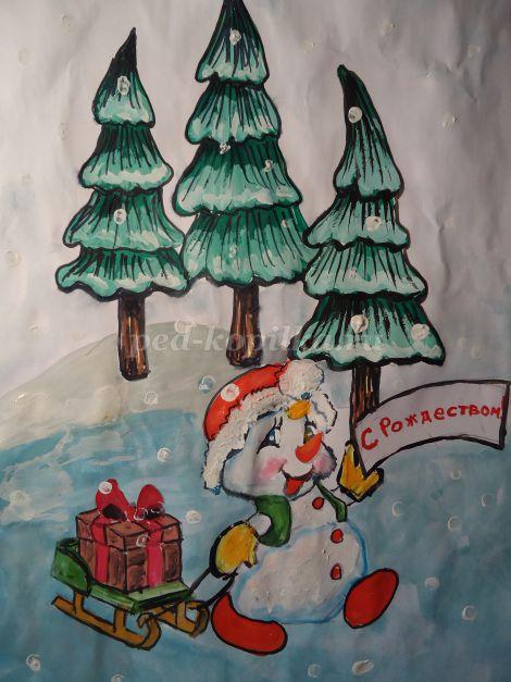 Рождественская открытка нарисованная детьми, люблю