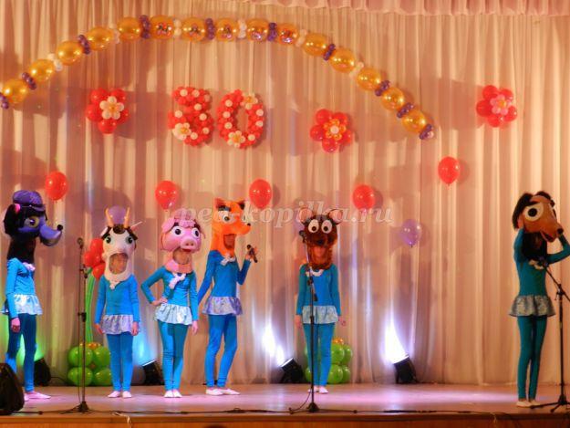 Изображение - Поздравление детского сада с юбилеем от родителей 12464_2c3595a39f469c8887557cb17dd9aded.jpg
