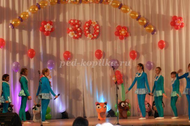 Изображение - Поздравление детского сада с юбилеем от родителей 12464_48c582f7c90cd79851cd38fceb1d8153.jpg