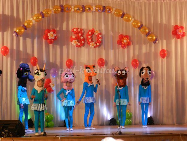 Изображение - Поздравление детского сада с юбилеем от родителей 12464_4b0f720a351c647c99f12a489c38fd3c.jpg