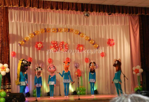 Изображение - Поздравление детского сада с юбилеем от родителей 12464_a1aab6536b7b0f8513beb1b7178604b5.jpg