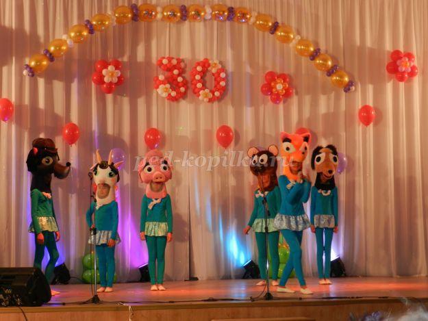Изображение - Поздравление детского сада с юбилеем от родителей 12464_ba41972981a3621352b91bc892a422f0.jpg