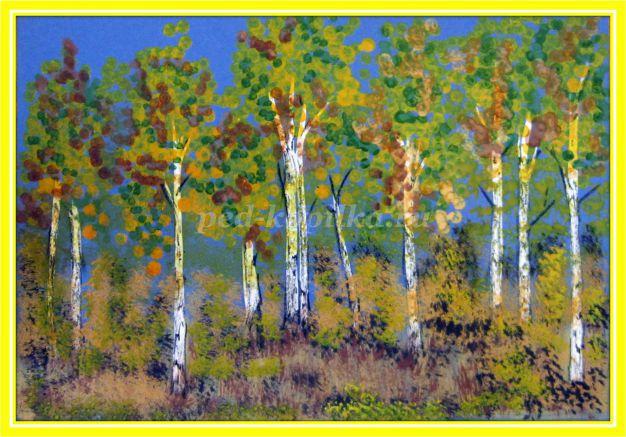 12853_2f632bc991d6b52d9961b58b52bd49ed.jpg Картинки про осень с надписями красивые