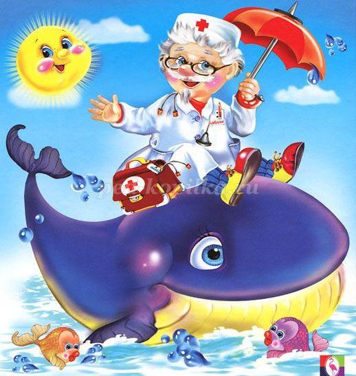 картинка для детей айболита