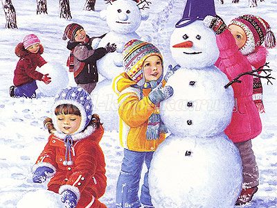 Зимние забавы на улице для детей. Сценарий