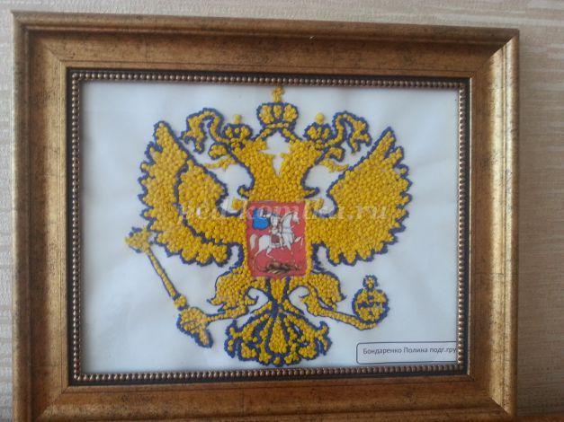 Поделка герб россии объемная своими