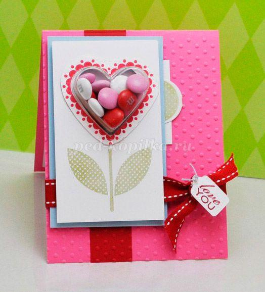 1_76efa1113cb165d4c410262df9c459e7.jpg Поделка — валентинка своими руками из бумаги, ткани: шаблоны, выкроки. Как сделать красивую валентинку своими руками маме, парню, в школу?