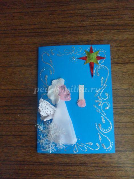 Как сделать открытку своими руками ко дню ангела, поздравлением днем рождения