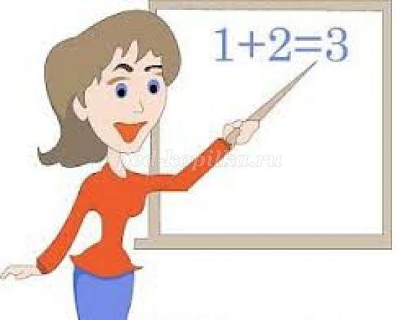 профессия учитель для детей картинки