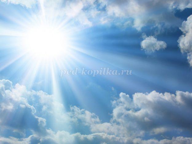 Главная примета солнечного света