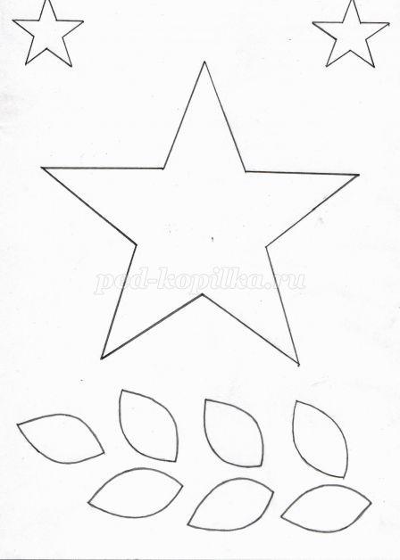 Учителю, шаблоны к 9 мая своими руками из бумаги для детей