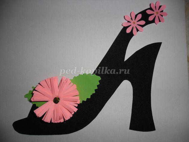 Надписью самая, открытка туфля на 8 марта