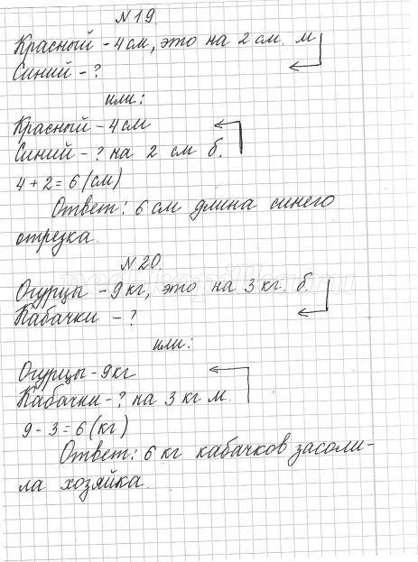В1 примеры решения задач решение задач с нахождением всех углов ромба