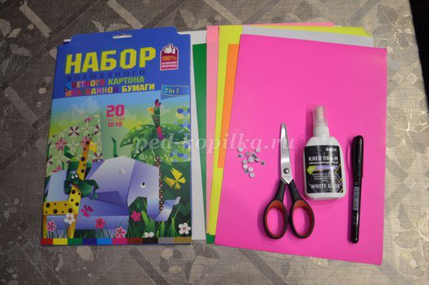 23640_4358c755e558db52ca84ea11bd501fcd.jpg Простые поделки из бумаги своими руками для детей от 7 лет. Мастер-класс с пошаговыми фото