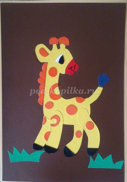 Аппликация Жираф из бархатной бумаги для детей от 6 лет с шаблонами