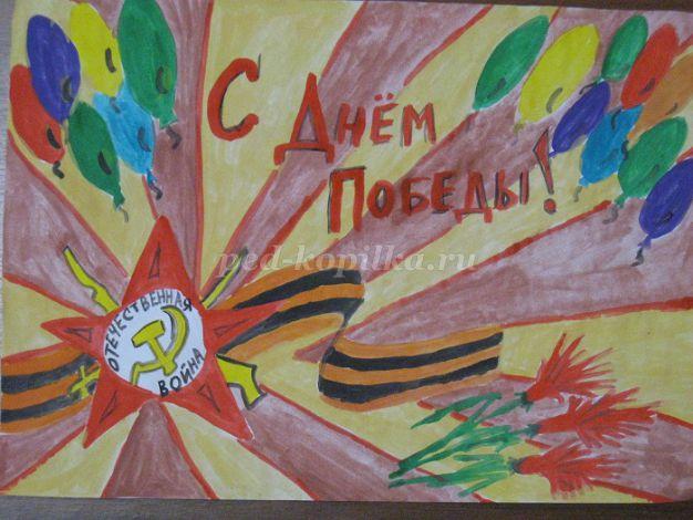 Воспевание труда в искусстве изо 4 класс рисунки детей