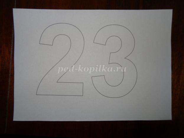 Поздравление внуку, открытка цифра 23