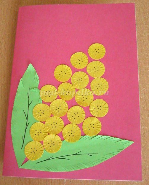 Поздравительная открытка для мамы аппликация в подготовительной, днем рождения альфред