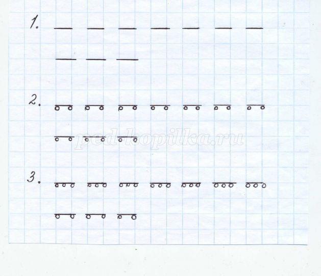 Задачи на головы и ноги решение написать и решить задачу и примеры