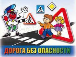Картинки по запросу инструктаж по технике безопасности школьный лагерь