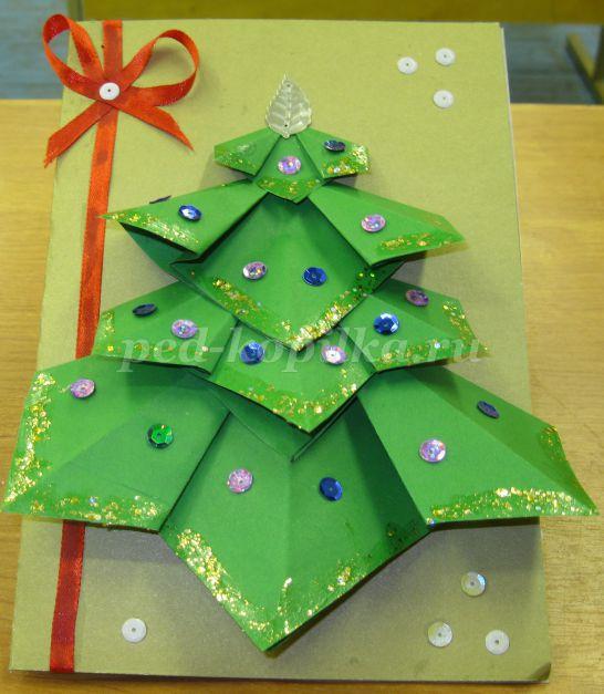открытка с новым годом в технике оригами устроиться работу